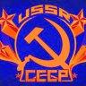 sovietgator